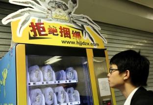 Live crab vending machine